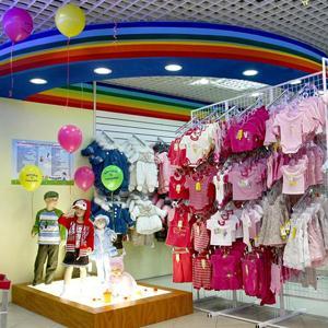 Детские магазины Белого Яра