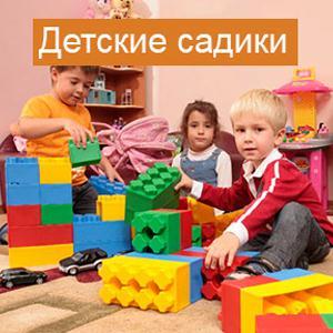 Детские сады Белого Яра