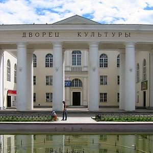 Дворцы и дома культуры Белого Яра