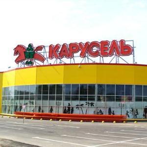 Гипермаркеты Белого Яра