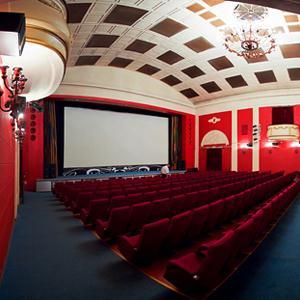Кинотеатры Белого Яра