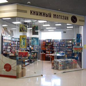 Книжные магазины Белого Яра