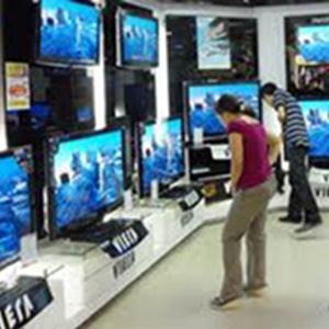 Магазины электроники Белого Яра