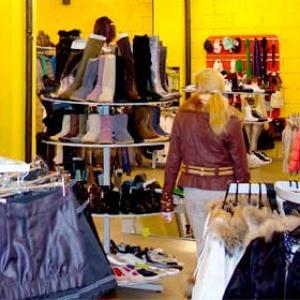 Магазины одежды и обуви Белого Яра