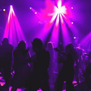 Ночные клубы Белого Яра