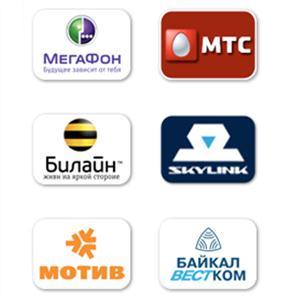 Операторы сотовой связи Белого Яра