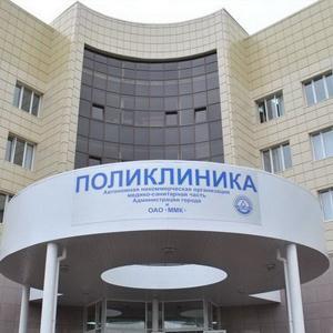 Поликлиники Белого Яра