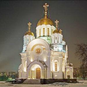 Религиозные учреждения Белого Яра
