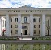 Дворцы и дома культуры в Белом Яре