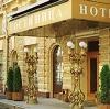 Гостиницы в Белом Яре