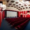 Кинотеатры в Белом Яре