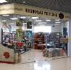 Книжные магазины в Белом Яре