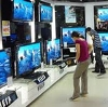 Магазины электроники в Белом Яре