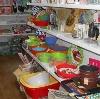 Магазины хозтоваров в Белом Яре