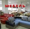 Магазины мебели в Белом Яре