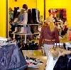 Магазины одежды и обуви в Белом Яре