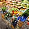 Магазины продуктов в Белом Яре