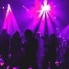 Ночные клубы в Белом Яре