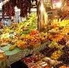 Рынки в Белом Яре