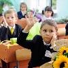Школы в Белом Яре