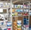 Строительные магазины в Белом Яре
