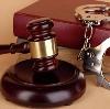 Суды в Белом Яре