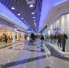 Торговые центры в Белом Яре