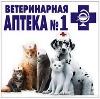 Ветеринарные аптеки в Белом Яре