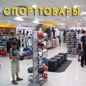 Спортивные магазины Белого Яра
