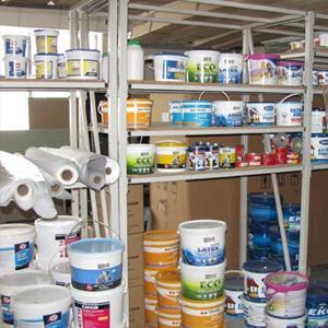 Строительные магазины Белого Яра
