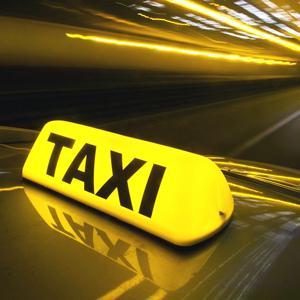 Такси Белого Яра