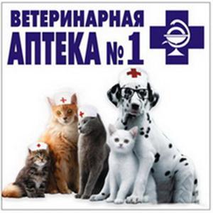 Ветеринарные аптеки Белого Яра
