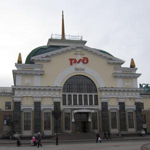 Железнодорожные вокзалы Белого Яра